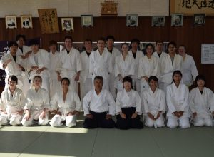 TheTraditional Japanese Sports 'Aikido'