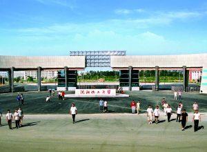 中華人民共和国の瀋陽化工大学と41校目の大学間交流協定締結